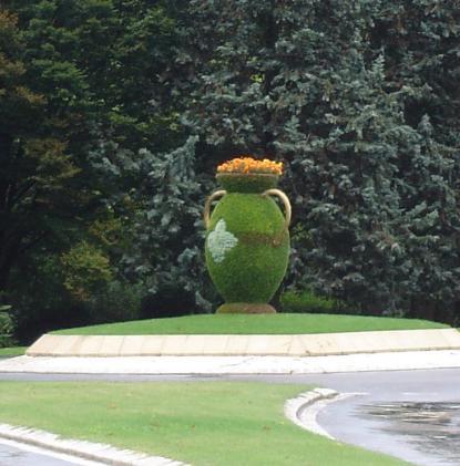 De nos jours : le vase est en fleurs